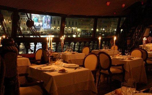 Venetie_Galleon-Dinner-Cruise